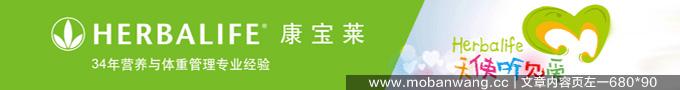 西安科技大学荣获国家级教学成果二等奖