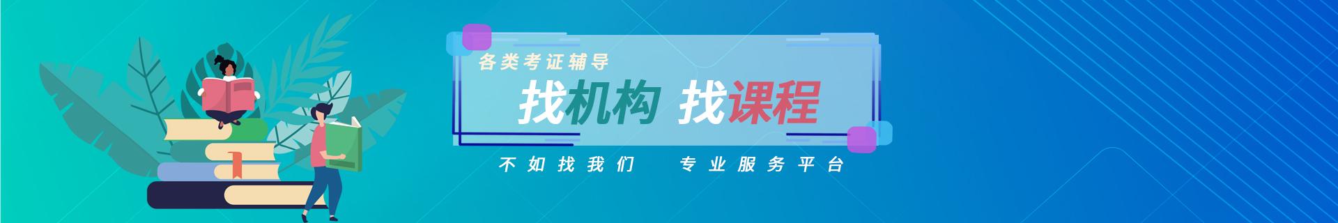 长沙GRE·GMAT课程